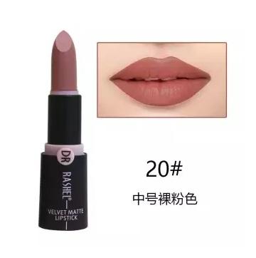 Dr. Rashel Velvet Matte Lipstick for Ladies - 20