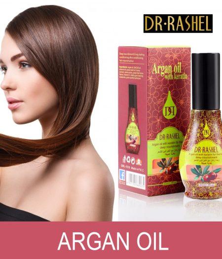 Dr. Rashel Keratin Hair Care Treatment Hair Oil - 3