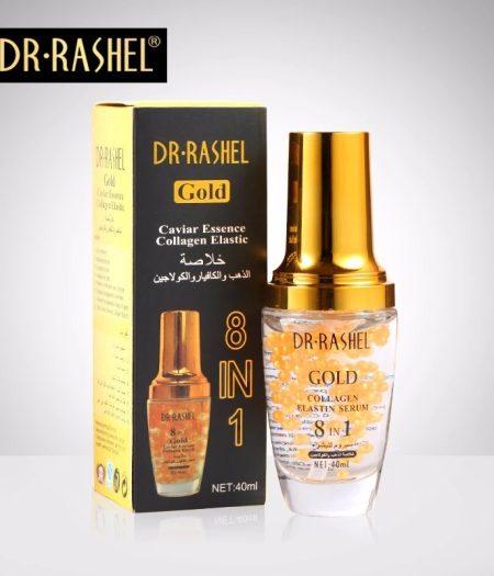 Dr. Rashel 8 IN 1 Gold Whitening Essence Elastin Face Serum 2