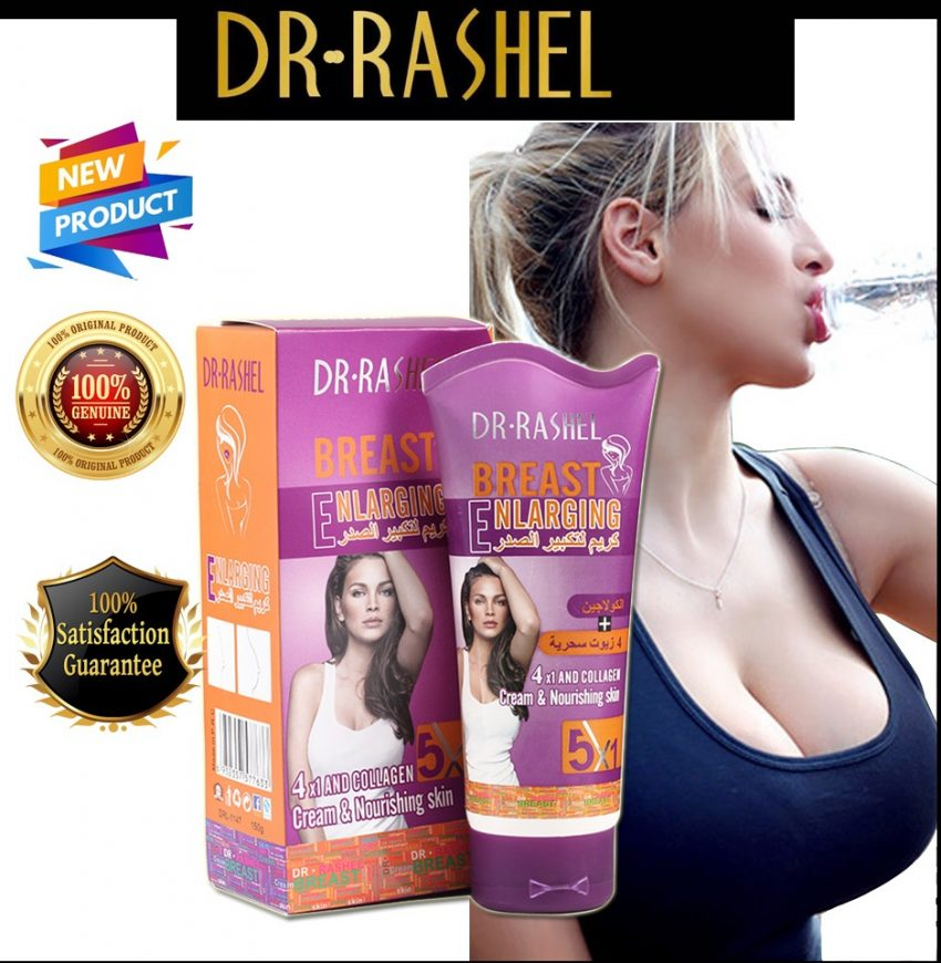 Dr Rasheal Breast Care Breast Enlarging Tightening Cream 150grm - 1