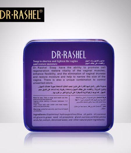 Dr. Rashel Ladies Private Part Vagina Tightening Soap - 1