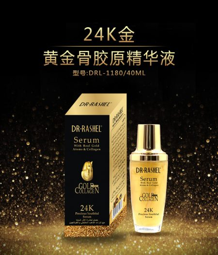 Dr Rasheal Youthful Serum With Real Gold Atoms & Collagen 24K 40ml - 3