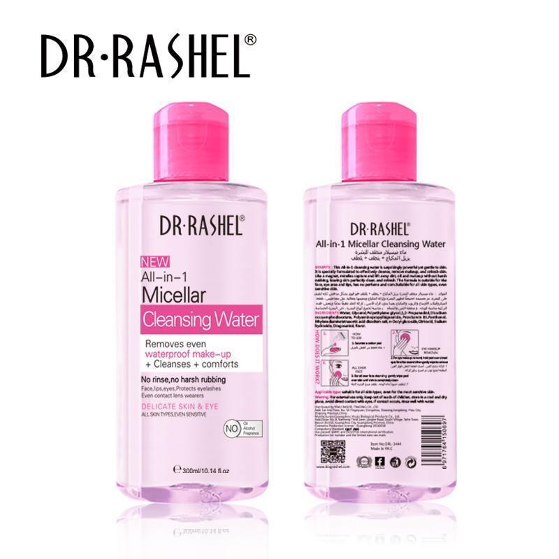 Dr. Rashel Comforts Removes Even Waterproof Makeup Remover 1