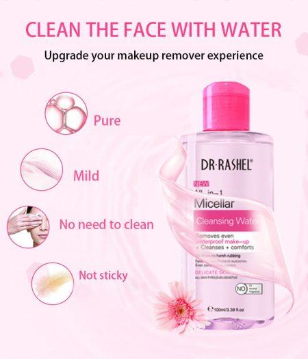 Dr. Rashel Comforts Removes Even Waterproof Makeup Remover 4