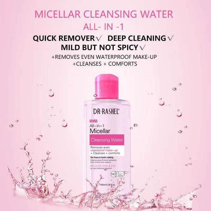 Dr. Rashel Comforts Removes Even Waterproof Makeup Remover 2