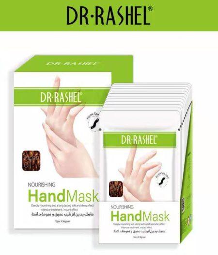 Dr. Rashel Argan Oil Nourishing Hand Mask 1
