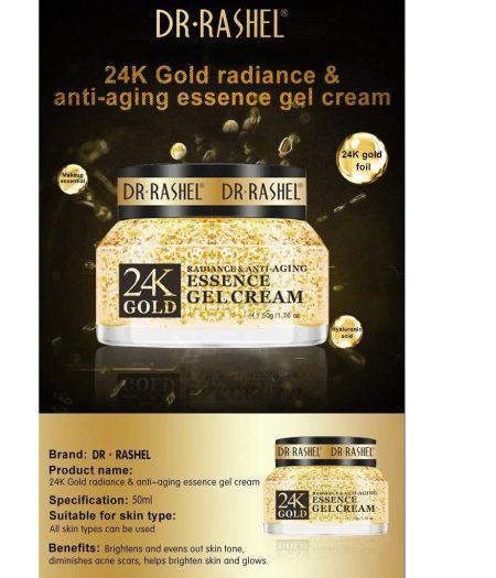 Dr. Rashel Anti Ageing Essence Gel Cream 2