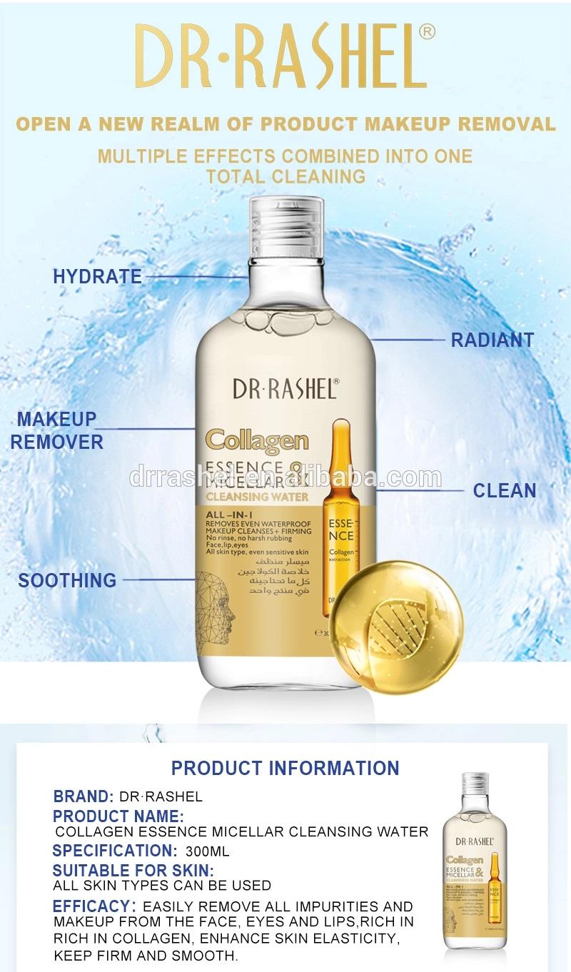 Dr. Rashel Micellar Cleansing Water All in 1 2