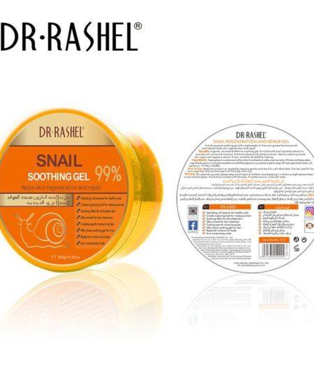 Dr. Rashel Snail Regeneration & Repair Soothing Gel 1