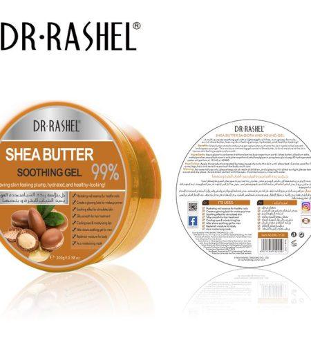 Dr. Rashel Shea Butter Soothing Gel 1