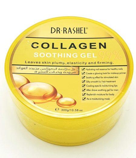 Dr. Rashel Skin Plump Elasticity & Firming Soothing Gel 3