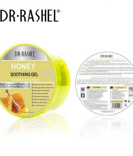 Dr. Rashel Nutrition & Glow Soothing Gel 2