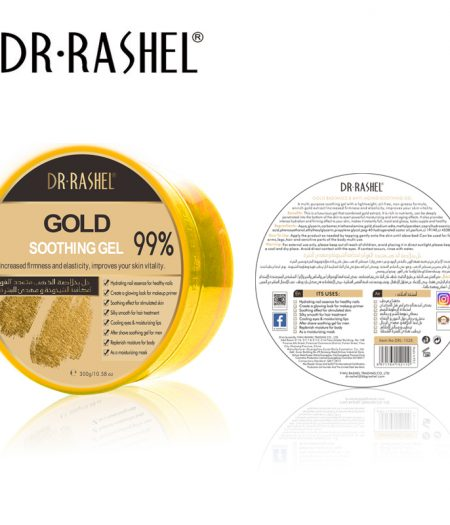 Dr. Rashel Anti Aging Soothing Skin Gel 1