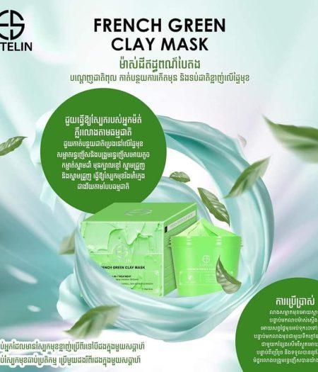 Estelin French Green Clay Mask 100g 1