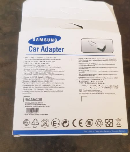 Samsung High Quality Car Charger 1