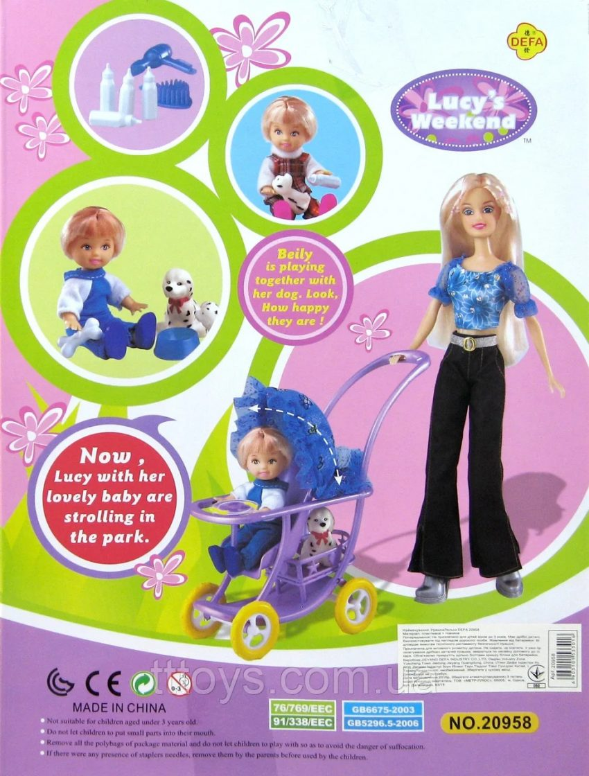 Defa Lucy Barbie Doll with Baby Stroller 2