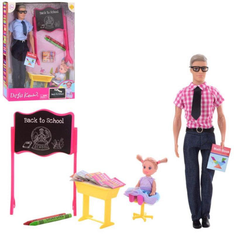 Defa Lucy Ken Teacher (Male) Barbie Doll 2