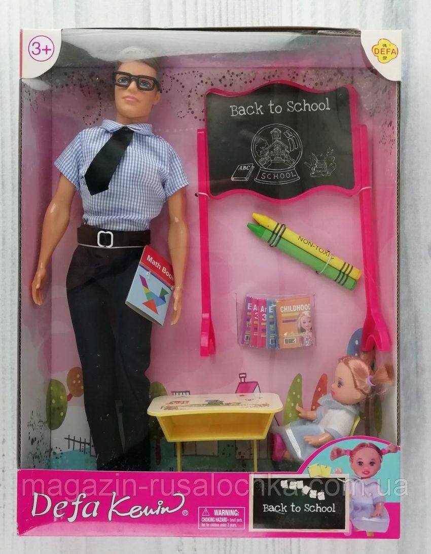 Defa Lucy Ken Teacher (Male) Barbie Doll 1