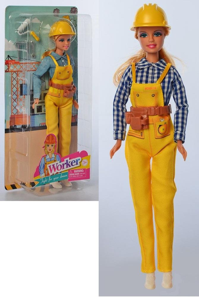 Defa Lucy Worker Barbie Doll 2