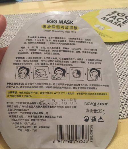 BIOAQUA Egg Mask for Smooth & Moisturizing Skin Care 30g x 5