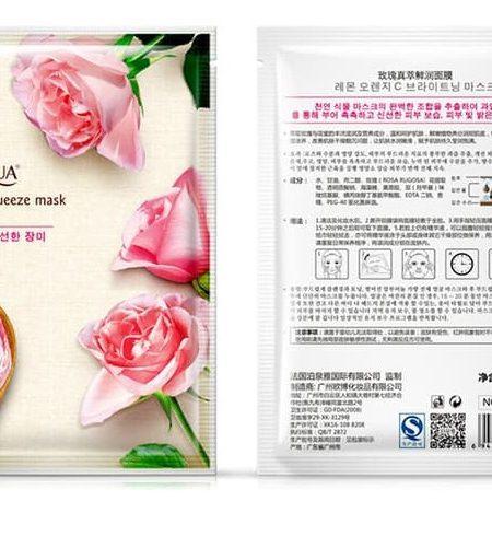 BIOAQUA Rose Facial Mask Smooth Moisturizing Face Mask Skin Care 30g x 5