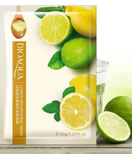 BIOAQUA Lemon Facial Mask Smooth Moisturizing Face Mask Skin Care 30g x 5