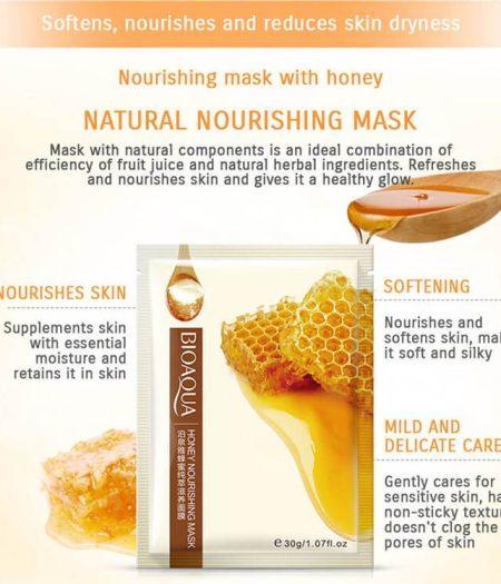BIOAQUA Honey Facial Mask Smooth Moisturizing Face Mask Skin Care 30g x 5