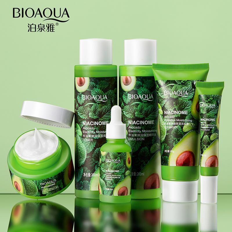 BIOAQUA Avocado Natural Anti Aging Moisturizing Skin Care Set 6 In 11