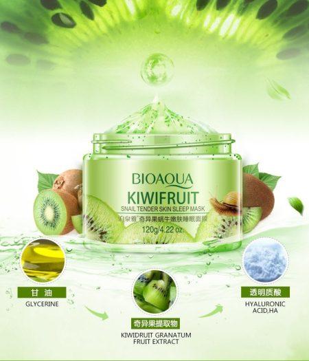 BIOAQUA Kiwifruit Snail Tender Moisturizing Skin Sleep Mask 120g 3