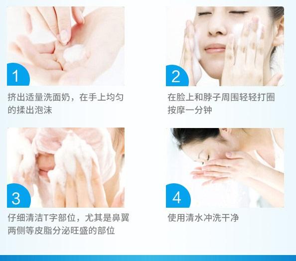 BIOAQUA H2O Foam Water Moisturizing Face Cleanser 100g 2