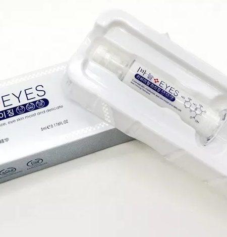 BIOAQUA Youthful Anti Wrinkle Anti Aging Eye Essence 5ml