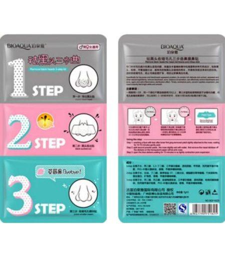 BIOAQUA Face Care 3 Step Blackhead Remover Skin Perfect Set 3x7g