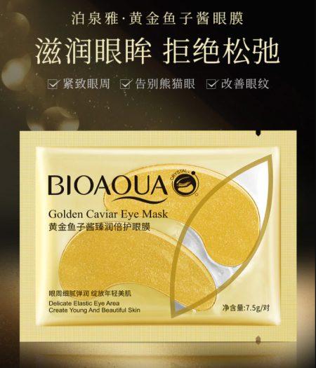 BIOAQUA Golden Caviar Eye Mask 1