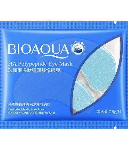 BIOAQUA Polypeptide Eye Mask 2