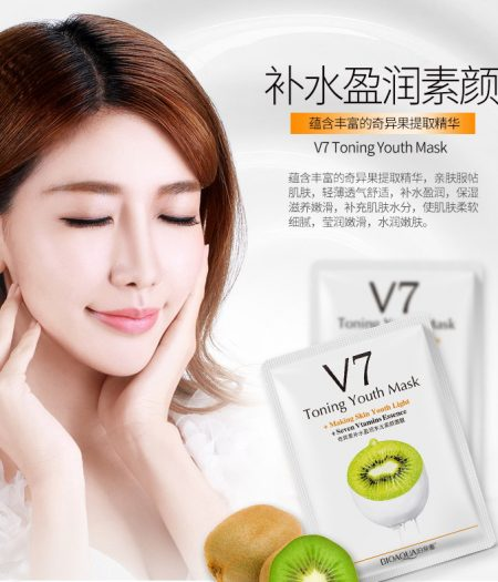 BIOAQUA Kiwi Fruit V7 Anti Aging Facial Mask Seven 2