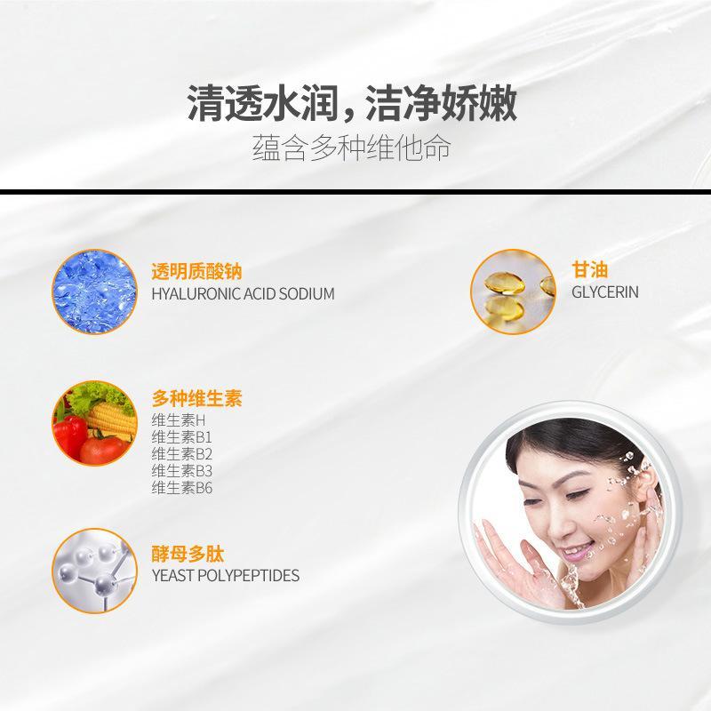 BIOAQUA V7 Cleansing Milk Face Wash Skin Care 1
